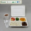 5 Compts. Tray +Lid